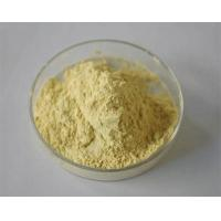Material of fit keeping product Lotus Leaf Extract