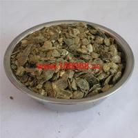 Wholesale Calcium Carbonate Vermiculite from china suppliers