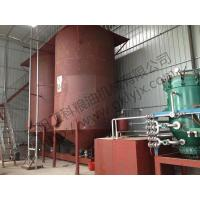 Wholesale Shandong Zibo 100 tons of diesel bleaching production line from china suppliers
