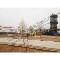 Wholesale Bio-diesel tank farm from china suppliers