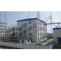 Wholesale Extraction Plant Appearance from china suppliers