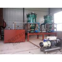 Wholesale Dongying 100 tons of diesel bleaching production line from china suppliers