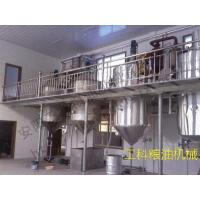 Wholesale Tea seed oil refining equipment from china suppliers