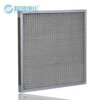 Wholesale Junior high efficiency filter Metal filter from china suppliers