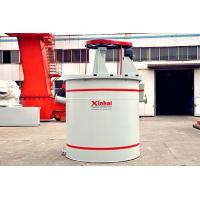 Wholesale Grinding Agitation Tank from china suppliers