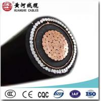 Wholesale XLPE Insulated Cable from china suppliers