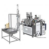 paper machine FH-22D Middle Speed Paper Cup Forming Machine