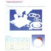 Wholesale PTFE profiled parts box lining from china suppliers