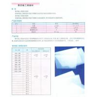 Wholesale PTFE plate from china suppliers