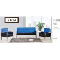 Wholesale Steel frame sofa from china suppliers