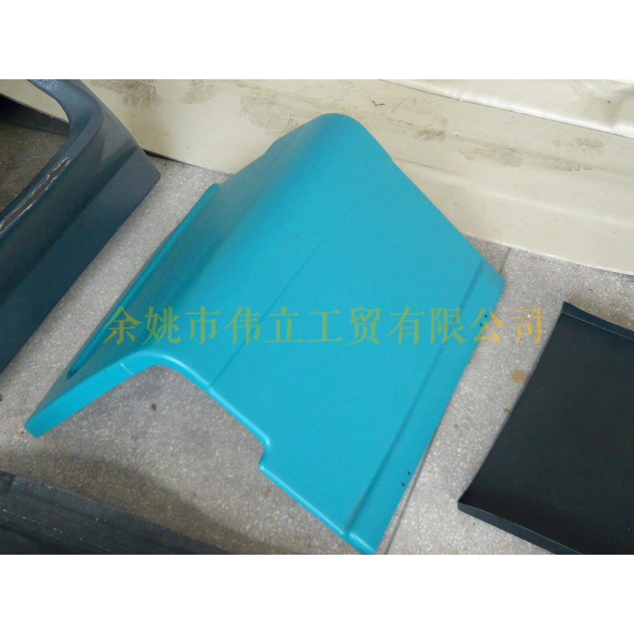 Wholesale P1020266 Auto Parts from china suppliers
