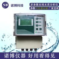 Wholesale Digital Multi-parameter Water Quality Analyzer from china suppliers