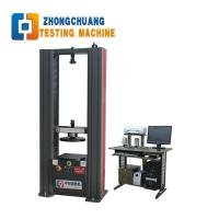 300kN Computerized Spring Tension and Compression Testing Machine