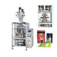 Wholesale Lentils Split Bean Packing Machine from china suppliers