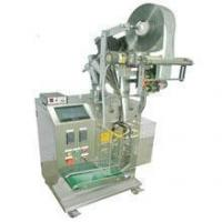 Wholesale vertical packaging machine from china suppliers