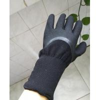 Wholesale Products name:WS8809 Nitrile Tear-resistance glove from china suppliers