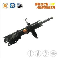 Wholesale MAZDA FAMILY Front Shock Absorber from china suppliers