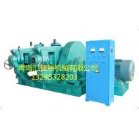 Wholesale XKP-560 Rubber Crusher from china suppliers