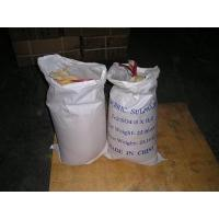 Water treatment chemicals ferric sulfate (Poly ferric sulphate)