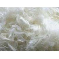 Wholesale Biomedical Alginate fiber from china suppliers