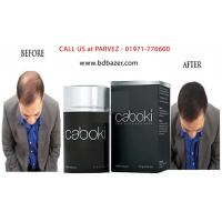 Biolife Hair gro therapy combo pack 2 pcs 01971776600
