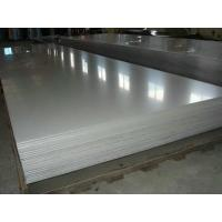 Wholesale Products Good Reputation MS Steel Equal from china suppliers