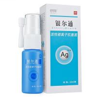 Silver Ion Gargle for Oral Disease