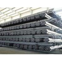 Wholesale Hot Dip Galvanized Seamless Steel Pipe/Tube from china suppliers