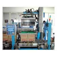 Wholesale WP-ZX Auto Carton Packing Machine from china suppliers