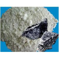 Wholesale Rubber and Plastic (dark color)Grade Talc Powder from china suppliers