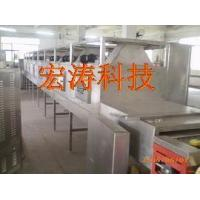 Wholesale Microwave pigskin puffed machine equipment from china suppliers
