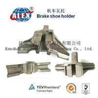Rail Fastener Brake block Head Casting