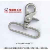 Alloy buckle type1