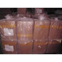 Wholesale Chemical Products Kojic Acid from china suppliers