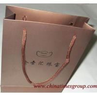 Wholesale PaperBags Foil paper bag from china suppliers
