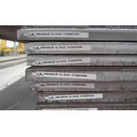 Wholesale Shipbuilding Steel Plate from china suppliers