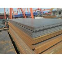 Wholesale rst 37-2 steel steel plate from china suppliers