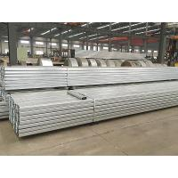 Wholesale C steel from china suppliers