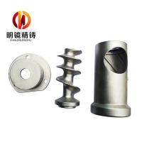 Wholesale Casting meat grinder from china suppliers
