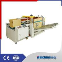 Buy cheap Carton Packaging Line HCKX-560 Automatic Carton Case Erection Machine from wholesalers