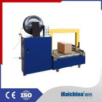 Buy cheap Carton Packaging Line HCKB-200 Automatic Strapping Packaging Machine from wholesalers
