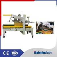 Buy cheap Carton Packaging Line HCFX-560 Automatic carton case sealing machine from wholesalers