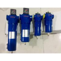 Buy cheap Precision filter from wholesalers