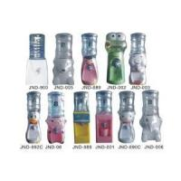 Buy cheap Mini Water Dispenser from wholesalers
