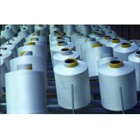 Buy cheap Polyester sewing thread T40S/3 from wholesalers