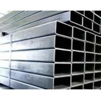Wholesale Hot dipped gavlanized hollow section from china suppliers