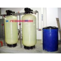 Wholesale water softener 12T/H water softener from china suppliers