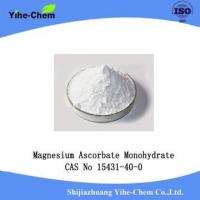 Wholesale Magnesium Ascorbate CAS 15431-40-0 from china suppliers