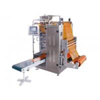 Vertical Packing Machines DXD-Y500E