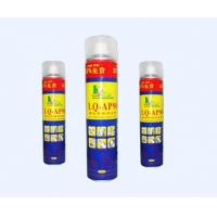 Wholesale anti-rust oil series from china suppliers